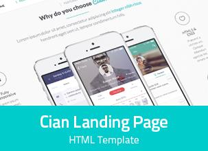 Cian - Responsive Landing Page